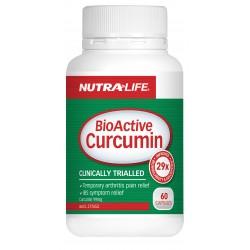 9610 bioactive curcumin 60s b17af78e2641456219b83f1d91d19d37