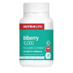 7838 Bilberry 10000 Plus 60T 42f867d39c94d5f6a8f5669eeeee0aa0