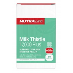 8248 milk thistle 17000 plus 60C d2fd75a8c91513a0d8044fd151936938