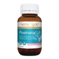 Postnatal Lift 60T-1 32de959a69d92683ab484f912383874d