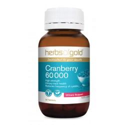 Cranberry 60 000 50T web 10836b04de2417b4960da2fd6e751d6f